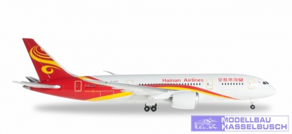 B787-8 Hainan Airlines