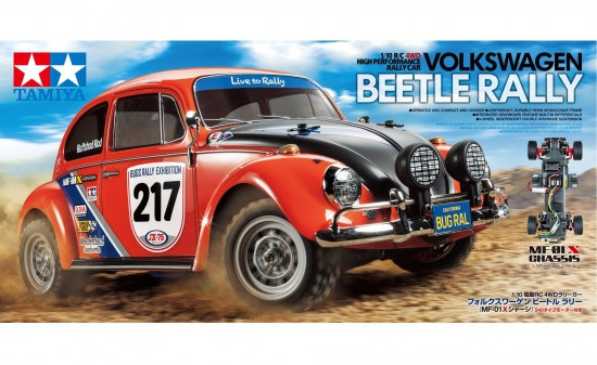 1:10 RC VW Beetle Rally MF-01X