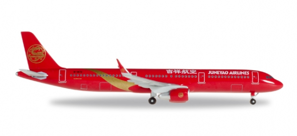 A321 Juneyao Airlines