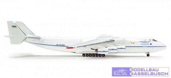 "Antonov Design Bureau AN-225 ""Aviasvit XXI 2008"""